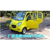 小熊猫电动汽车