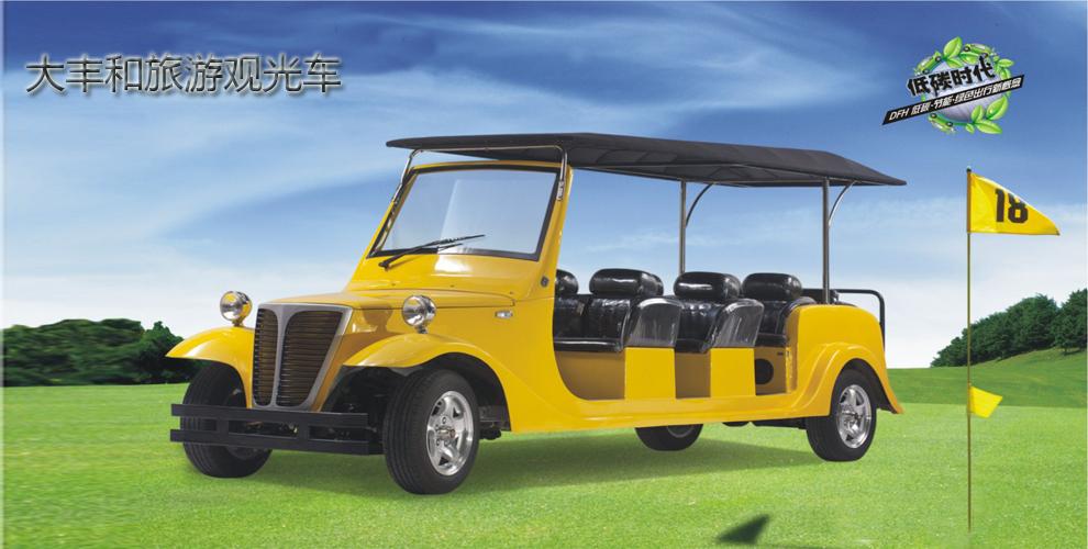 -电动观光车的价格,电动观光车图片,电动观光车 ...